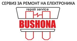 Сервиз Бушона